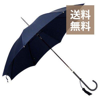 フォックスアンブレラ スリムレザー ハンドル / フレンチネイビー / レディース 婦人傘 WL1 Slim Leather Handle / French Navy / foxumbrella