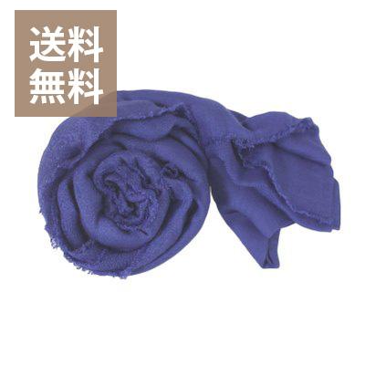 ファリエロサルティ アレキサンダー ストール ブルー 青/59004/ALEXANDER STOLE BLUE/スカーフ マフラー レディース/ faliero sarti