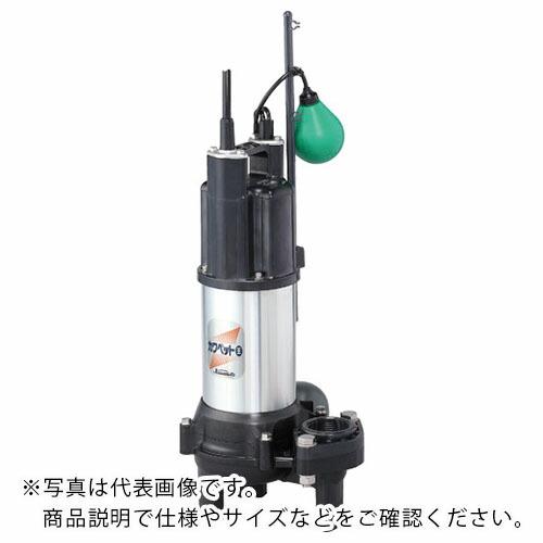 【一部予約!】 川本 排水用樹脂製水中ポンプ(汚物用) WUO4-405-0.25TL ( WUO44050.25TL ) (株)川本製作所, GUARD d5665f27