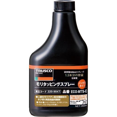 化学製品 切削油剤 大注目 TRUSCO モリタッピングノンガスタイプ 高性能切削用替ボトル トラスコ中山 株 ECOMTSC 350ml ECO-MTS-C 定価の67%OFF