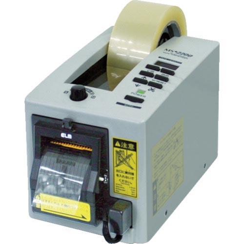 【セール】 ECT 電子テープカッター 使用テープ幅7~50mm MS-2200 ( MS2200 ) (株)エクト, ヤマグチシ 9465f837