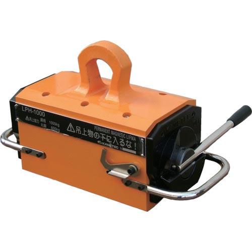 条件付送料無料 工作機工具 マグネット用品 リフティングマグネット メーカー公式ショップ カネテック LPH1000 株 LPH-1000 大形永磁リフマ 好評受付中