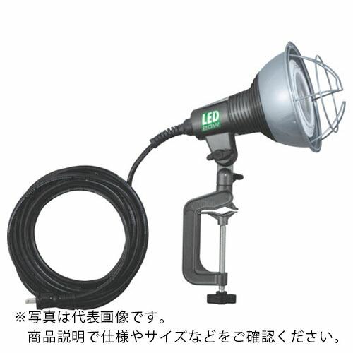 条件付送料無料 工事 正規品 照明用品 作業灯 投光器 ハタヤ LED作業灯 電線10m RGL10L RGL-10L ハタヤリミテッド 全品最安値に挑戦 20W電球色ビームタイプ 株