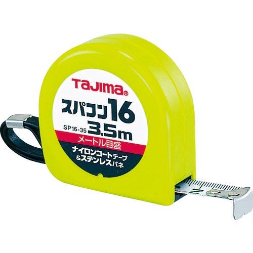 測定 計測用品 商店 正規品 測量用品 コンベックス タジマ スパコン16 ブリスター 株 3.5m メートル目盛 TJMデザイン SP1635BL