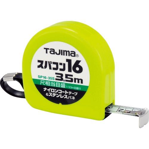 測定 計測用品 測量用品 コンベックス 特別セール品 タジマ チープ スパコン16 SP1635SB 尺相当目盛付 3.5m TJMデザイン ブリスター 株