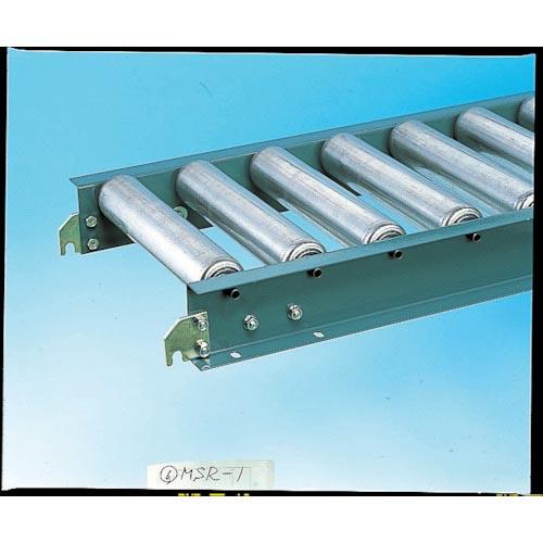 現金特価 条件付送料無料 搬送機器 コンベヤ スチールローラーコンベヤ 三鈴 スチールローラコンベヤMS57A型 株 径57.2×1.4T幅800 MS57A-800715 1.5M 三鈴工機 MS57A800715 スーパーセール