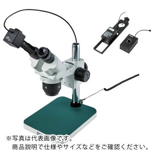 最前線の HOZAN L-KIT616 実体顕微鏡 L-KIT616 LKIT616 ) ( LKIT616 ) ホーザン(株)【メーカー取寄】, YOUPLAN:fb548004 --- tedlance.com