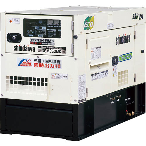 最高 新ダイワ ディーゼルエンジン発電機(三相 )・単相同時出力) DGM250MK-E ( DGM250MK-E DGM250MKE ) (株)やまびこ (株)やまびこ【メーカー取寄】, 下妻市:812f6259 --- borikvino.sk