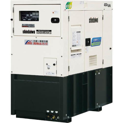 最高級のスーパー 新ダイワ ディーゼルエンジン発電機(三相 ) DGM450MKPE・単相3線同時出力) DGM450MK-PE DGM450MK-PE ( DGM450MKPE ) (株)やまびこ【メーカー取寄】, photoplusフォトプラス:e5f5899d --- ltcpackage.online
