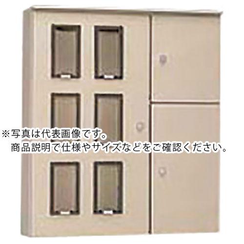 全ての Nito 日東工業 集合計器盤キャビネット ( SHO-4KB 1個入り SHO-4KB ) ( SHO4KB ) SHO-4KB 日東工業(株)【メーカー取寄】, 家具インテリア雑貨 ビカーサ:0e241aab --- tedlance.com