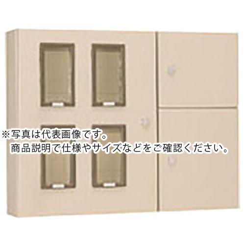 多様な Nito ) 日東工業 集合計器盤キャビネット SH-6KB 1個入り SH-6KB SH6KB ( SH6KB ) ( 日東工業(株)【メーカー取寄】, やさしい暮らし:3cbba0f6 --- tedlance.com