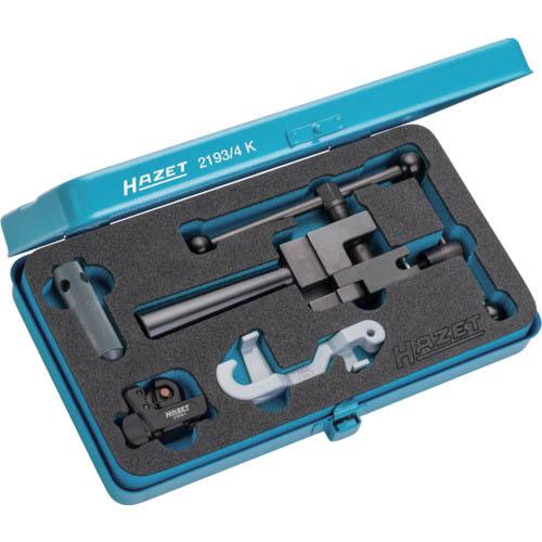 条件付送料無料 手作業工具 情熱セール 車輌整備用品 送料無料でお届けします 車輌整備用工具 HAZET フレアリングツールセット HAZET社 21934K 4K メーカー取寄 2193