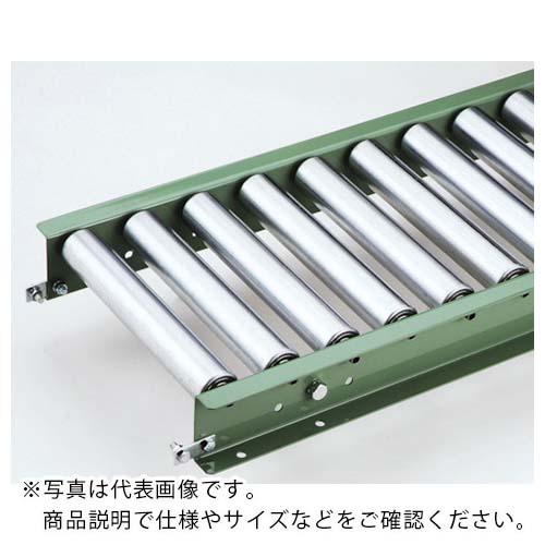 条件付送料無料 搬送機器 買い物 買収 コンベヤ スチールローラーコンベヤ マキテック メーカー取寄 R4814PX2000L800W75P 株 スチール製ローラコンベヤR4814P型2000LX800WX75P
