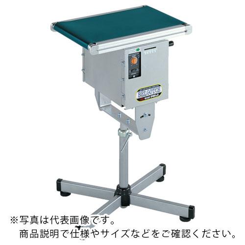 人気デザイナー マキテック ベルゴッチ(短機長)JI 幅250機長0.5M定速3三相20040W TYPE34-JI-250-500-T3-C40 ( TYPE34JI250500T3C40 ) (株)マキテック 【メーカー取寄】, ETERNAL TOKYO 74091ca3