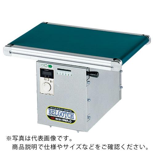 日本最大級 マキテック ベルトコンベヤベルゴッチ(短機長)JGI 幅500機長1M定速 TYPE34-JGI-500-1000-T5-B60 ( TYPE34JGI5001000T5B60 ) (株)マキテック 【メーカー取寄】, ホウフシ 3f70e1dc