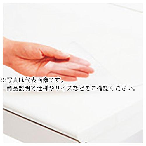 激安格安割引情報満載 条件付送料無料 オフィス 住設用品 オフィス備品 デスクマット プラス RJ 株 DM186XJS DM-186XJS 41537 日本正規品 DM-186XJS JS用デスクマット メーカー取寄