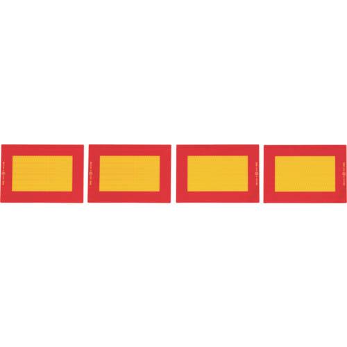 条件付送料無料 安全用品 標識 低価格 標示 反射シート テープ 3M ダイヤモンドグレード 大型後部反射板 テープ式 ジャパン スリーエム メーカー取寄 お得セット DG-3440-3442 DG34403442 株 トランスポーテーション セーフティ事業部 10Sセット