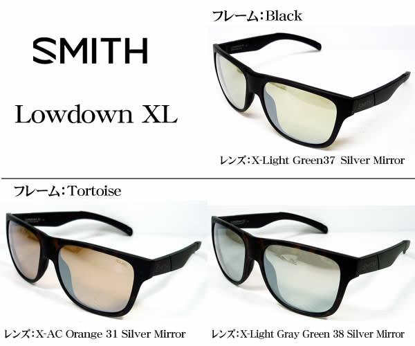 SMITH スミス アクションポーラー ローダウンXL 偏光サングラス ACTION POLAR Lowdown XL シルバーミラー フィッシング・アウトドア・スポーツ