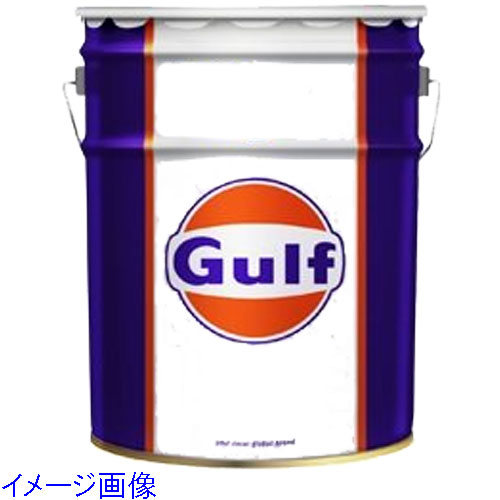 Gulfガルフ BLAZE ブレイズ 15w-50 20Lペール缶