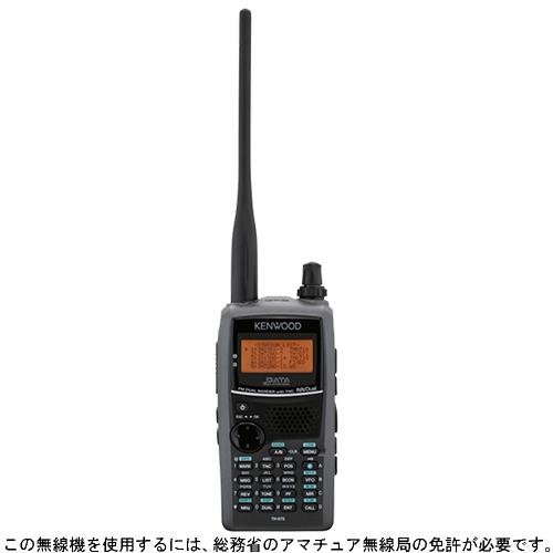 KENWOOD ケンウッド 144/430MHz FMデュアルバンダー TH-D72 出力5W 本州四国送料無料