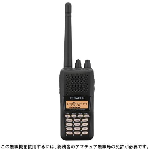 KENWOOD ケンウッド 430MHz FMハンディトランシーバー TH-K40 出力5W 本州四国送料無料