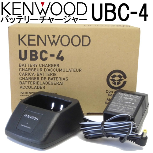 KENWOOD ケンウッド インカム 特定小電力トランシーバー UBZ-LP27 充電器 バッテリー イヤホンマイクSET UBZ-LP27+UBC-4+UPB-5N+EPS-03K (EMC-3互換品)