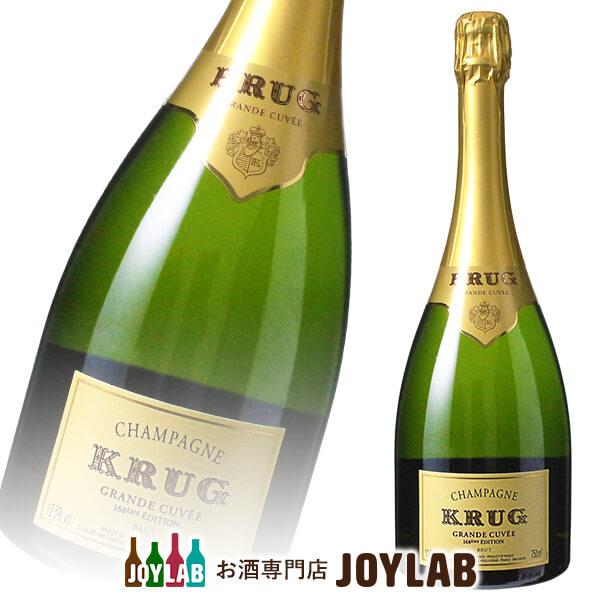 クリュッグ グランド キュヴェ 750ml 正規品 箱なし シャンパン シャンパーニュ 【中古】