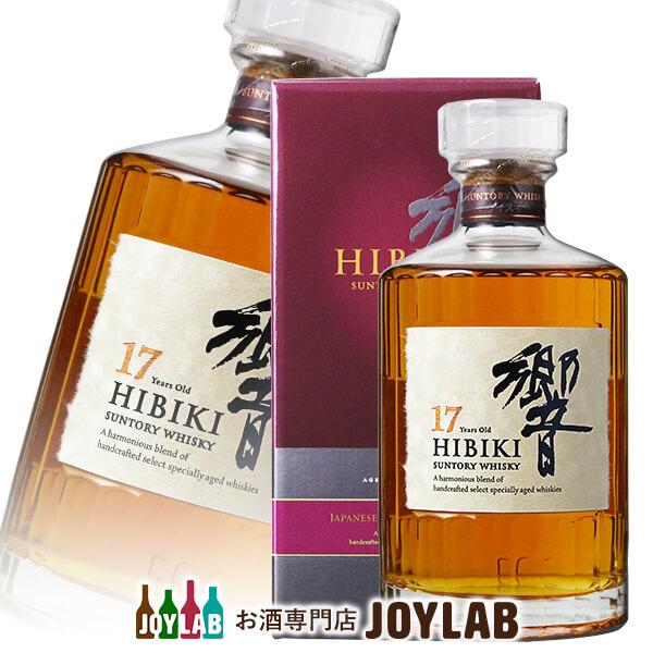【箱付】サントリー 響 17年 700ml ジャパニーズウイスキー Suntory Hibiki 17 Year Old 【中古】