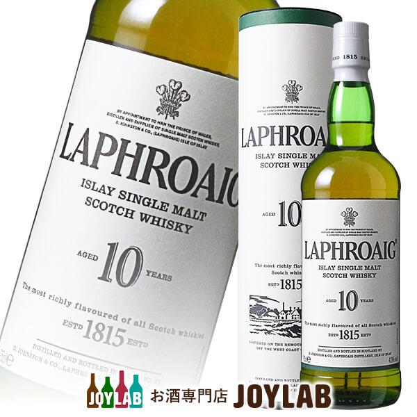 箱付 ラフロイグ 倉 10年 750ml 中古 ウイスキー 公式ショップ 正規品 スコッチ