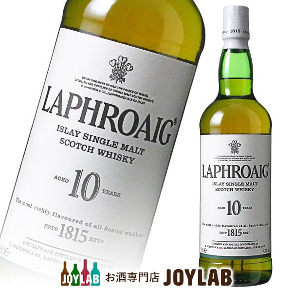 ラフロイグ 10年 新作からSALEアイテム等お得な商品満載 750ml SALE開催中 正規品 スコッチ 箱なし 中古 ウイスキー