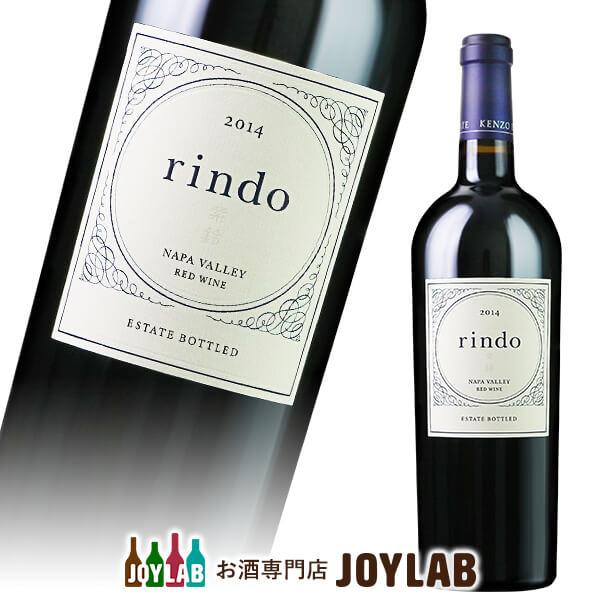 【2014】 KENZO ESTATE 紫鈴 rindo ケンゾーエステイト リンドウ 750ml アメリカ カリフォルニア ナパヴァレー 赤ワイン 【中古】