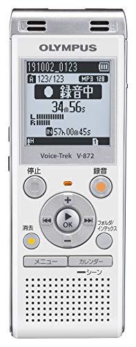 オリンパス OLYMPUS ステレオICレコーダー 公式ショップ Voice 超激得SALE Trek V-872 ホワイト 4GB