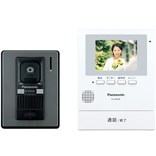 パナソニック 返品不可 Panasonic テレビドアホン 注目ブランド 電源直結式 VL-SE30XL
