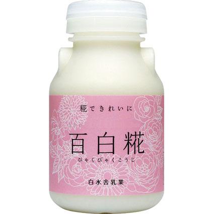 【送料無料】牛乳あまざけ「百白糀」 (150ml ×30本セット)