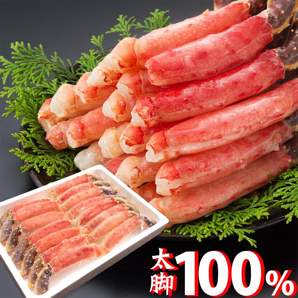 TMフーズ カニ工場 楽天市場店 タラバガニ ポーション 1kg 肩肉なし 生とボイルをお選びいただけます 貴重な太脚だけを集めた本タラバです [送料無料][カニ/蟹/かに/たらば蟹/たらばがに]