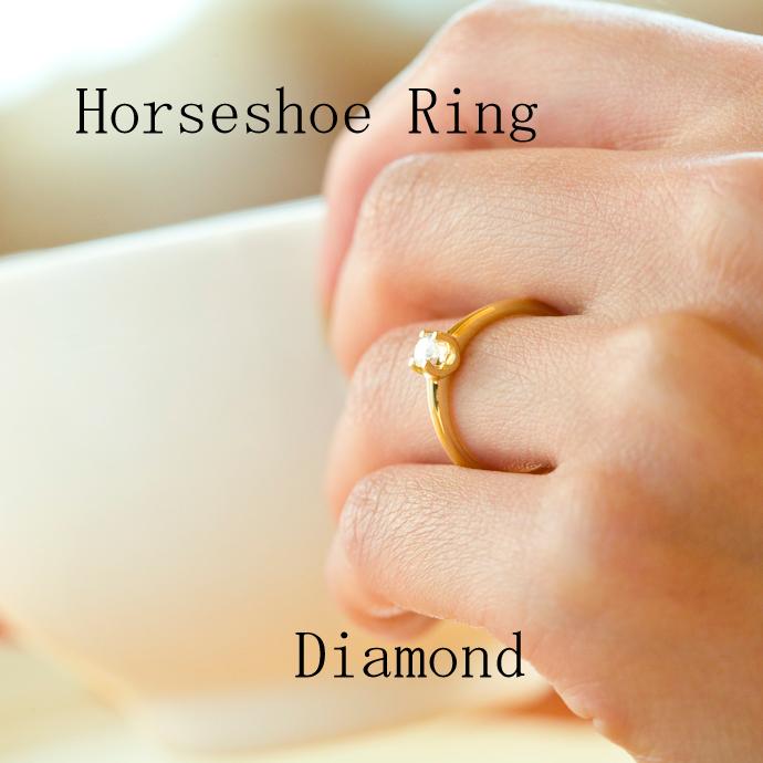 ティムティムオリジナル 幸運を呼び込む馬蹄リング 送料無料 一粒ダイヤモンドリング K18馬蹄リング 0.1ct 登場大人気アイテム