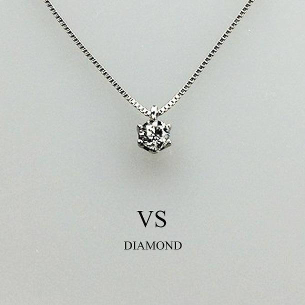 [P10倍!年内発送できます。]ダイヤモンド ネックレス 0.2ct 中央宝石研究所ソーティングメモ付 プラチナ 45cmベネチアチェーン 0.200ct E VS1 GOOD 一粒ダイヤネックレス 一粒ダイヤ 一粒ネックレス 一粒