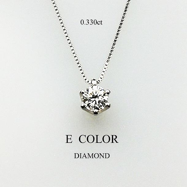 ダイヤモンド ネックレス 0.3ct 中央宝石研究所ソーティングメモ付 プラチナ 45cmベネチアチェーン 0.330ct E SI-2 GOOD 一粒ダイヤネックレス 一粒ダイヤ 一粒ネックレス 一粒ダイヤモンド ネックレス一粒 人気 シンプル