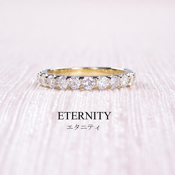 K18 エタニティリング ダイヤ 約2.5mm 幅 エタニティ ハーフエタニティ ダイヤモンド ゴールド リング シンプル 1.0ct 1カラット 普段使い 重ね付け 人気 おすすめ