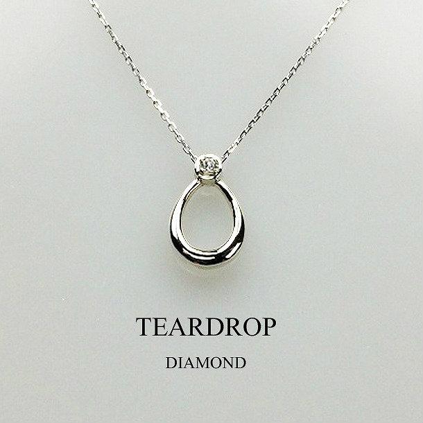 プラチナ ティアドロップネックレス 涙 しずく 雫 レディース ダイヤモンド