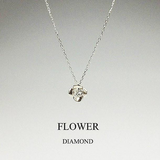 プラチナ フラワーネックレス ダイヤモンド 花 レディース
