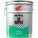 【同梱不可】HONDA ホンダ純正オイル ウルトラ 2スーパー 分離・混合用 FC 部分化学合成油 20L