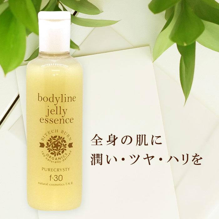 ピュアクリスティ 天然植物由来100%美容液 f-30 特価品コーナー☆ 店舗