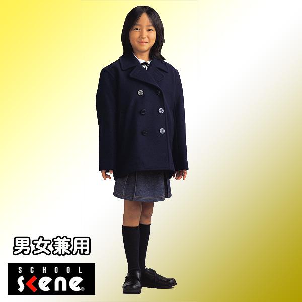 【スクールコート】子供ピーコート(SCHOOL SCENE)