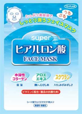メーカー: 発売日: スーパーヒアルロン酸 フェイスマスク 【バラ 】