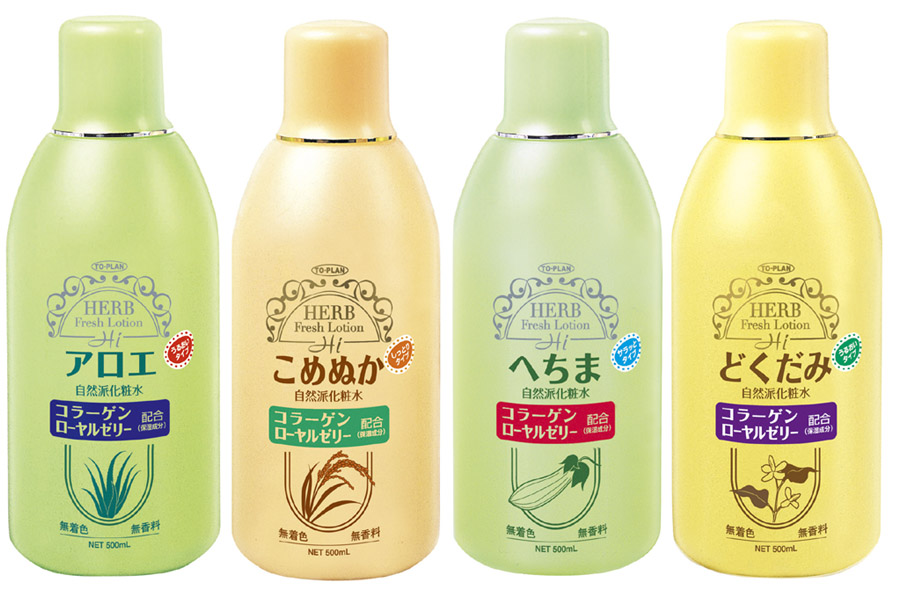 香草新鲜化妆水