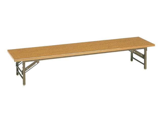 お気にいる 定番の木目天板座卓テーブルです とーるりーすなら同タイプで沢山ご用意できます W1800xD450xH330 中古 レンタル整備品 代引き不可 木目天板W1800×D450×H330 座卓テーブル 卓抜 幅1800