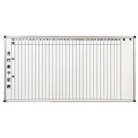 【中古】【レンタル整備品】ホワイトボード[月予定] 壁掛型W1800×H900【日暮里店】