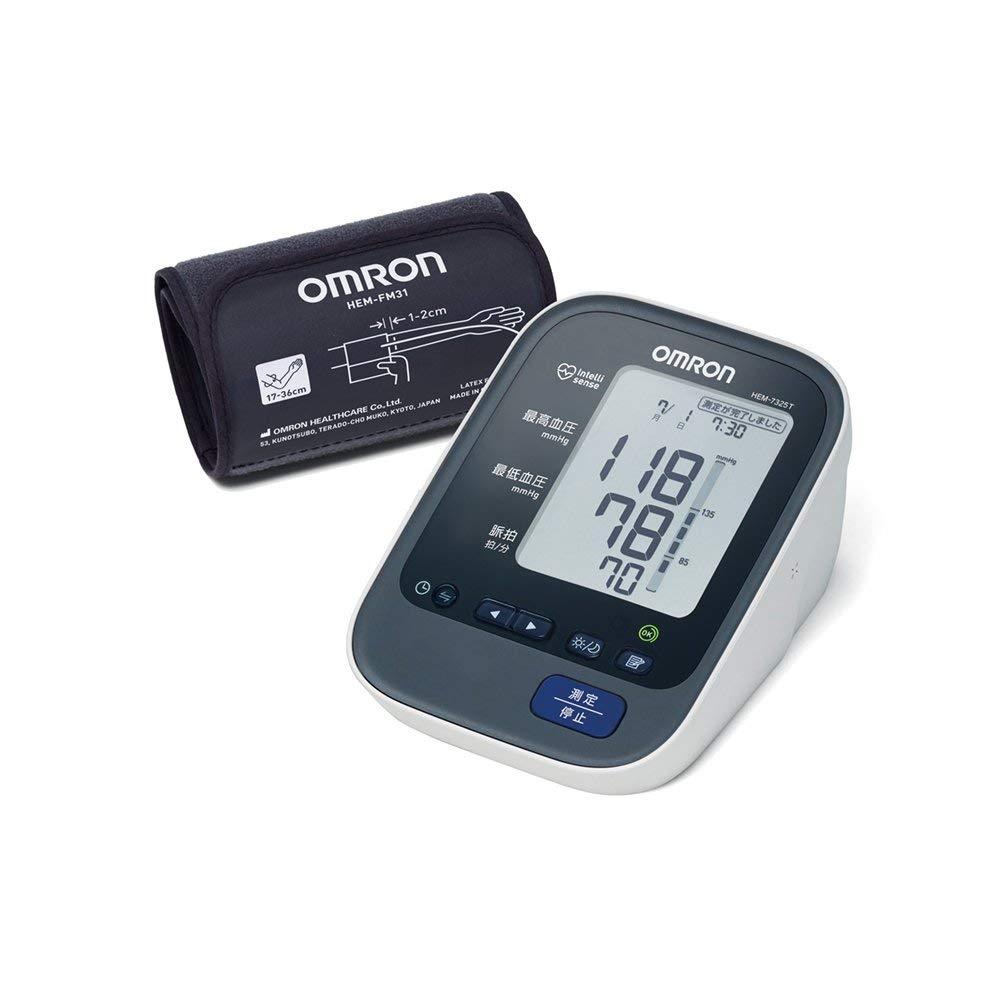 最安値に挑戦!【新品】OMRON/オムロン上腕式血圧計HEM-7325T