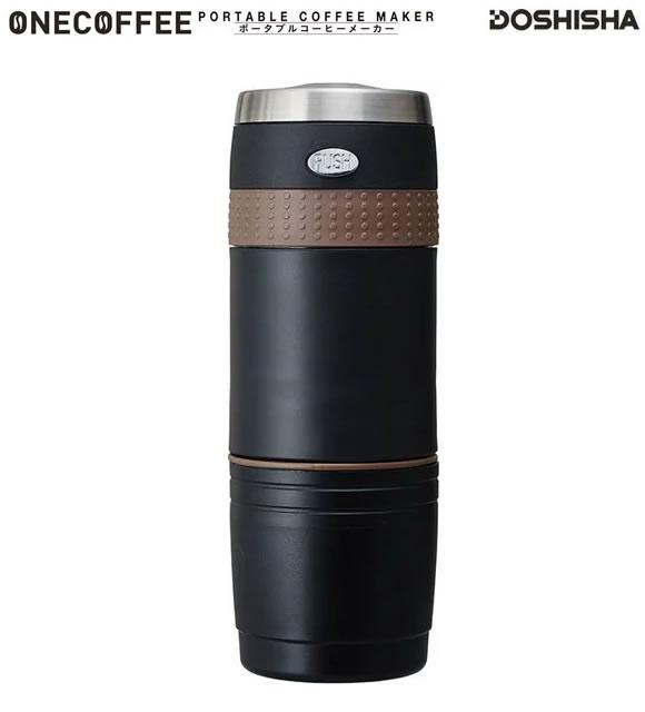 <セール&特集> 好きなときに好きな場所で飲む一杯 初回限定 新品 DOSHISHA ドウシシャポータブルコーヒーメーカーONECOFFEE DPCM-18BK ワンコーヒー